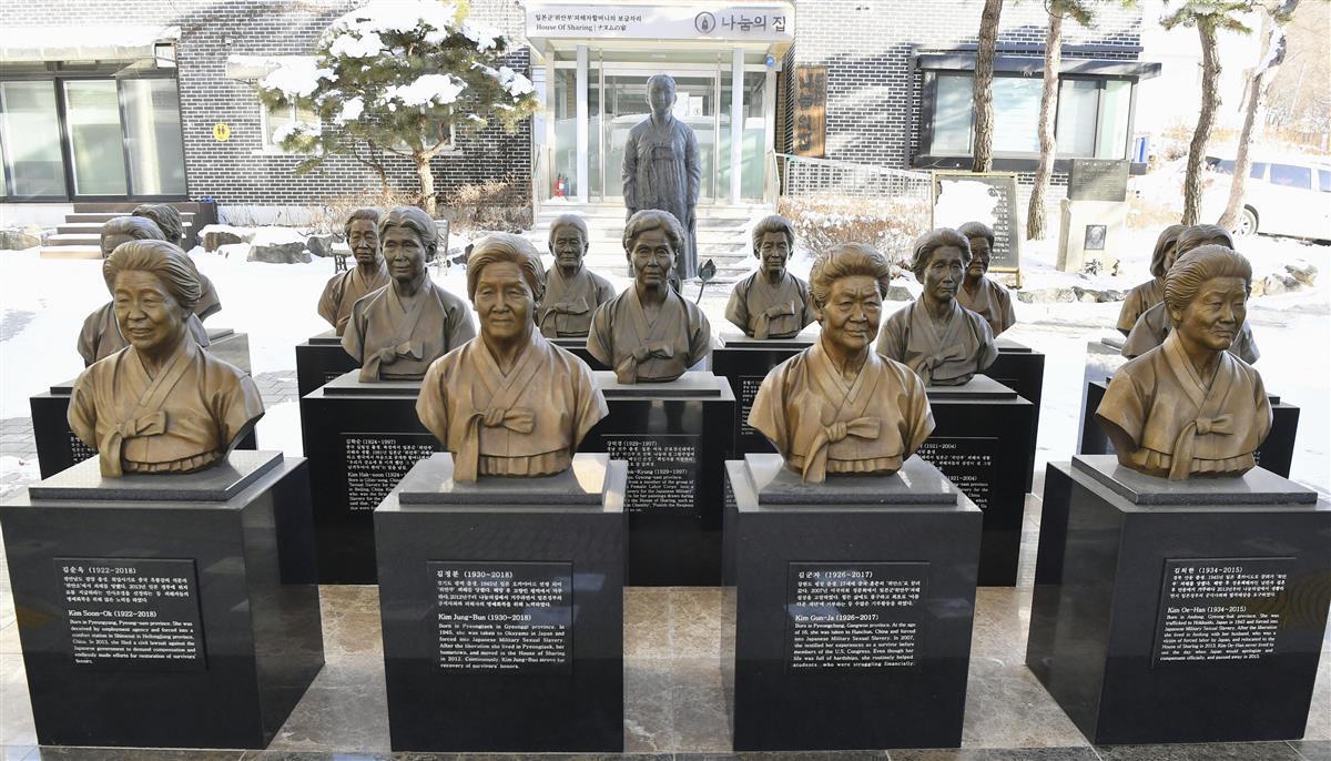 日本政府を相手取った訴訟で勝訴した元慰安婦の女性らが生活する支援施設「ナヌムの家」=8日、韓国・広州(共同)