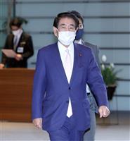 自民デジタル推進本部 「日本政治史での第一歩」 カギ握る利便性 政権の失地回復なるか