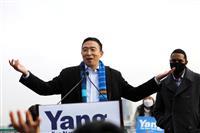 NY市長選にアジア系のヤン氏が出馬表明 民主党の有力候補