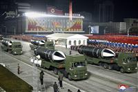 軍事パレードに新型SLBM、多弾頭を想定か 北「核保有国の地位を保証」