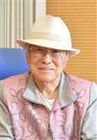 「ありがとう浜村淳です」浜村さん検査入院、番組を初の欠席