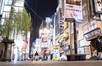 宣言再発令の大阪ネオン街、自販機前で飲酒する姿も