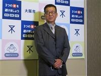 「1床増床で1千万円」再び 大阪市、コロナ病床確保で