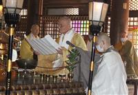 松村新長老が就任伝える 西大寺で晋山奉告法要
