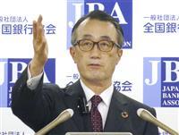 【記者発】震災10年とコロナ後の10年 経済本部・米沢文