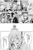 【漫画漫遊】「終わり」から始まる物語 「葬送のフリーレン」(山田鐘人原作、アベツカサ作…
