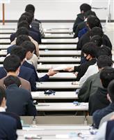 共通テスト1日目 コロナ厳戒での新試験、受験生苦悶「暗記では足りず」「マスクで集中困難…