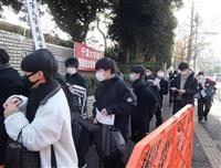 家族も試験会場も「感染防止」初の共通テスト 千葉県で2万5千人が志願