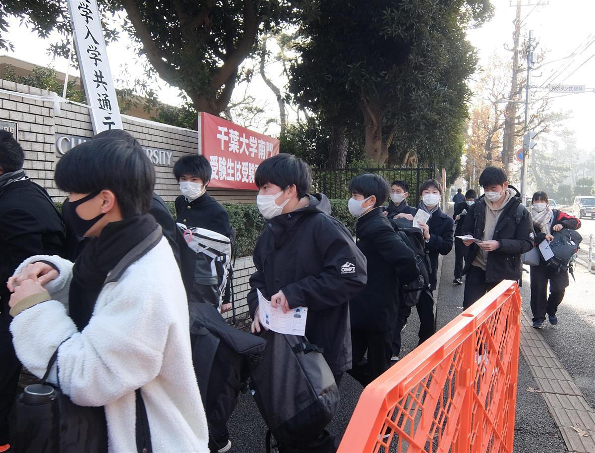 マスク姿で受験票などを手に大学入学共通テストの会場に向かう受験生ら=16日午前、千葉市の千葉大西千葉キャンパス