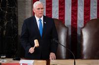 ペンス米副大統領、ハリス次期副大統領に祝意伝える