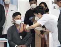 インド、国産ワクチン接種開始 格安、途上国に期待感