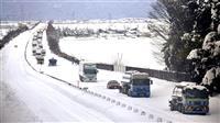防げなかったドカ雪の立ち往生 リスクは都市部も同じ