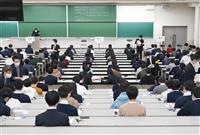 初の大学入学共通テスト 新形式に「不安」「緊張」