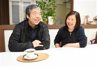 【阪神大震災26年】震災障害者の支援「終わっていない」