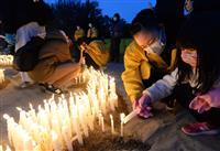 【動画あり】阪神大震災17日で26年 灯籠の前日点灯で来場者分散へ