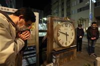 【主張】阪神大震災26年 思いを新たにする節目に