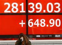 【日本の未来を考える】学習院大教授・伊藤元重 株価の高値が不気味だ