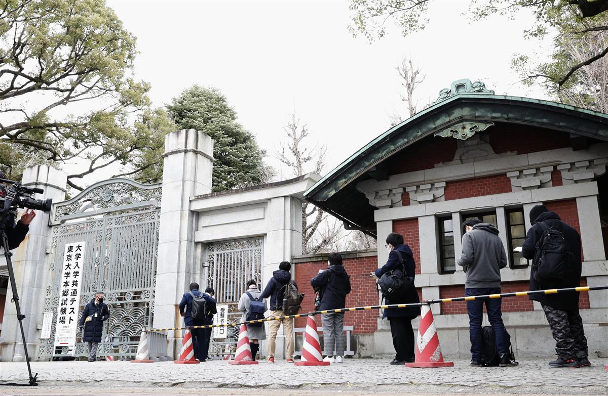 大学入学共通テストの会場前で開門を待つ受験生=17日午前、東京都文京区の東大