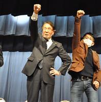 群馬・伊勢崎市長選、臂氏が初当選「輝ける都市に」