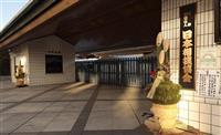 横審、初場所後の会合延期 相撲協会、緊急事態宣言受け