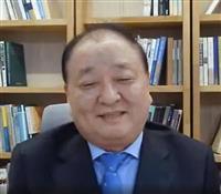 韓国の新駐日大使「誤り二度と繰り返してはならぬ」 徴用工問題、経済への影響懸念