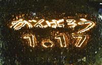 【阪神大震災26年(動画)】コロナ禍で鎮魂の祈り「大変な時見守って」