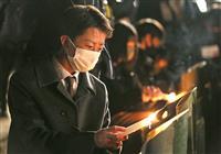 【阪神大震災26年】記憶のバトンを次代へ 震災知らぬ若者が語り部団体立ち上げ