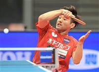 及川、逆転で初優勝「パリ五輪の代表目指す」全日本卓球