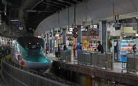 東北新幹線、19日に計画運休 仙台-盛岡