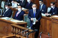【菅首相施政方針演説全文(1)】「ワクチン接種、2月下旬までに開始できるよう準備」