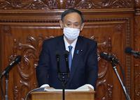 【菅首相施政方針演説全文(2)】「環境投資で大胆な一歩踏み出す」