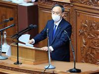 【菅首相施政方針演説全文(3)】「日本酒、焼酎などの無形文化遺産への登録目指す」