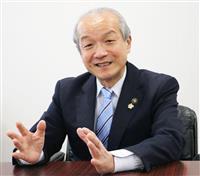 「成人式発祥の地」は式典オンライン化を回避 埼玉県蕨市長に聞く