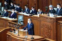 【菅首相施政方針演説全文(4完)】「コロナ後の国際秩序づくりに指導力」