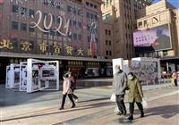 中国プラス成長 強権で経済再開…再流行や対米など課題山積