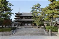 聖徳太子没後1400年で4月に法要 奈良・法隆寺