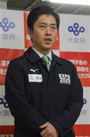 入院拒んだ男性患者死亡 大阪、容体急変か