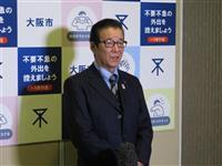 維新松井代表、罰則導入に理解 感染症法改正、入院拒否で
