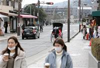 関西主要駅 人出減 昨春の緊急事態宣言時よりは増加