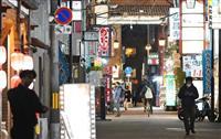 店名公表覚悟の飲食店 大阪知事は「厳格に判断」