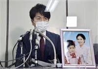 池袋暴走、飯塚被告に損賠提訴 遺族「本人から早く聞きたい」