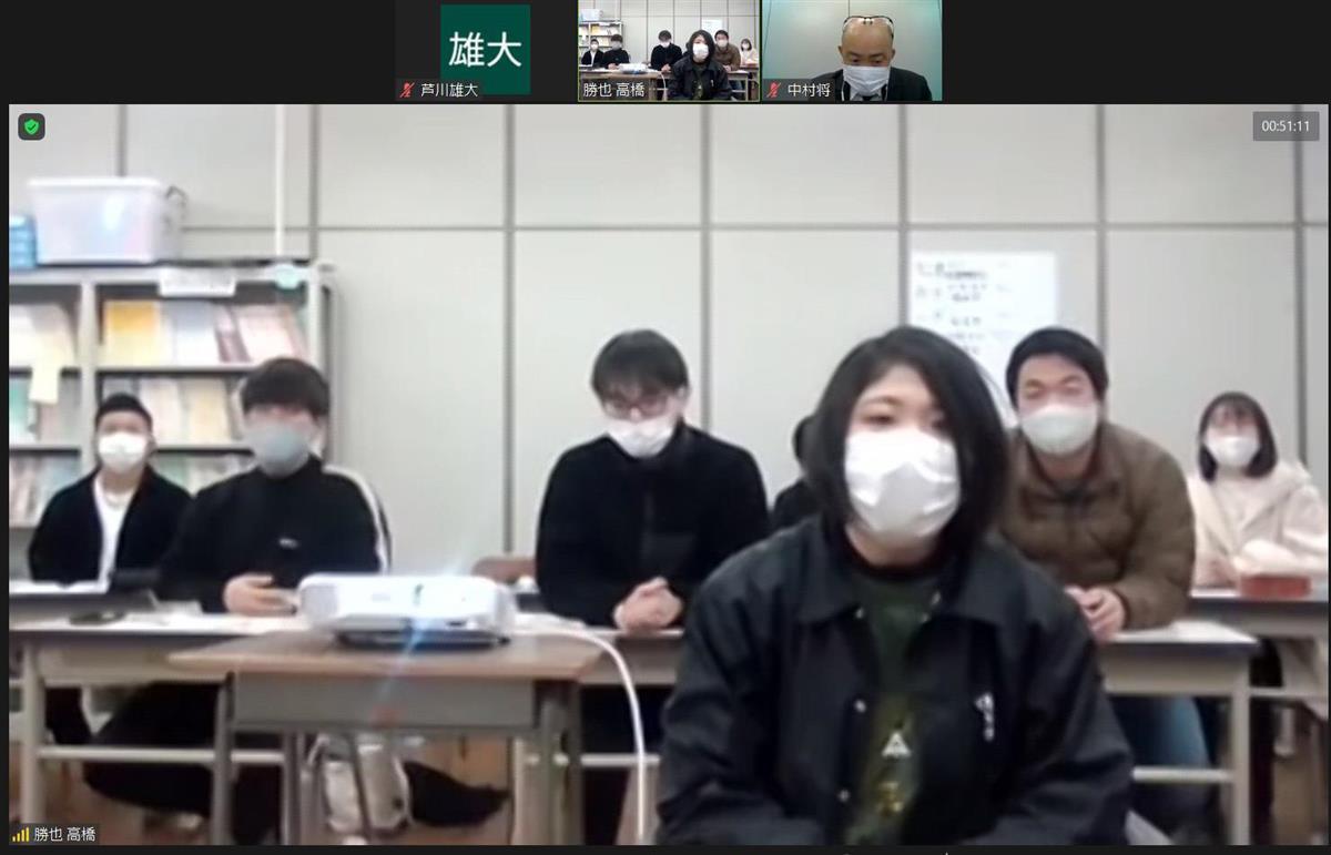 オンラインで、産経新聞東京本社の中村将社会部長の話を聞く学生たち。質問も相次いだ=19日
