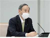 《独自》首相や外相、駐日韓国大使との面会見送りへ