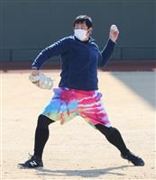 岩田稔がコロナから復帰 「今は元気」練習再開