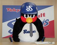 つば九郎、コロナ禍で2000円減俸 ヤクルトのマスコット