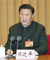 中国空母、3隻目が年内に進水か 国内紙が観測