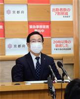 「すぐ使える」コロナ病床半分以下 使用率8割超 京都