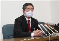 「理解してもらえず残念」 2万円商品券「否決」に丹波市長