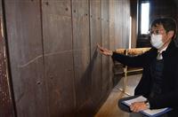 岡山城でもひっかき傷 文化財保護法違反などで捜査