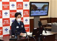 大阪府の病床確保要請 「ぎりぎり状態」の民間、どう対応